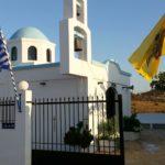 Ιερός Ναός Αγίου Ιούδα Θαδδαίου Λαυρίου