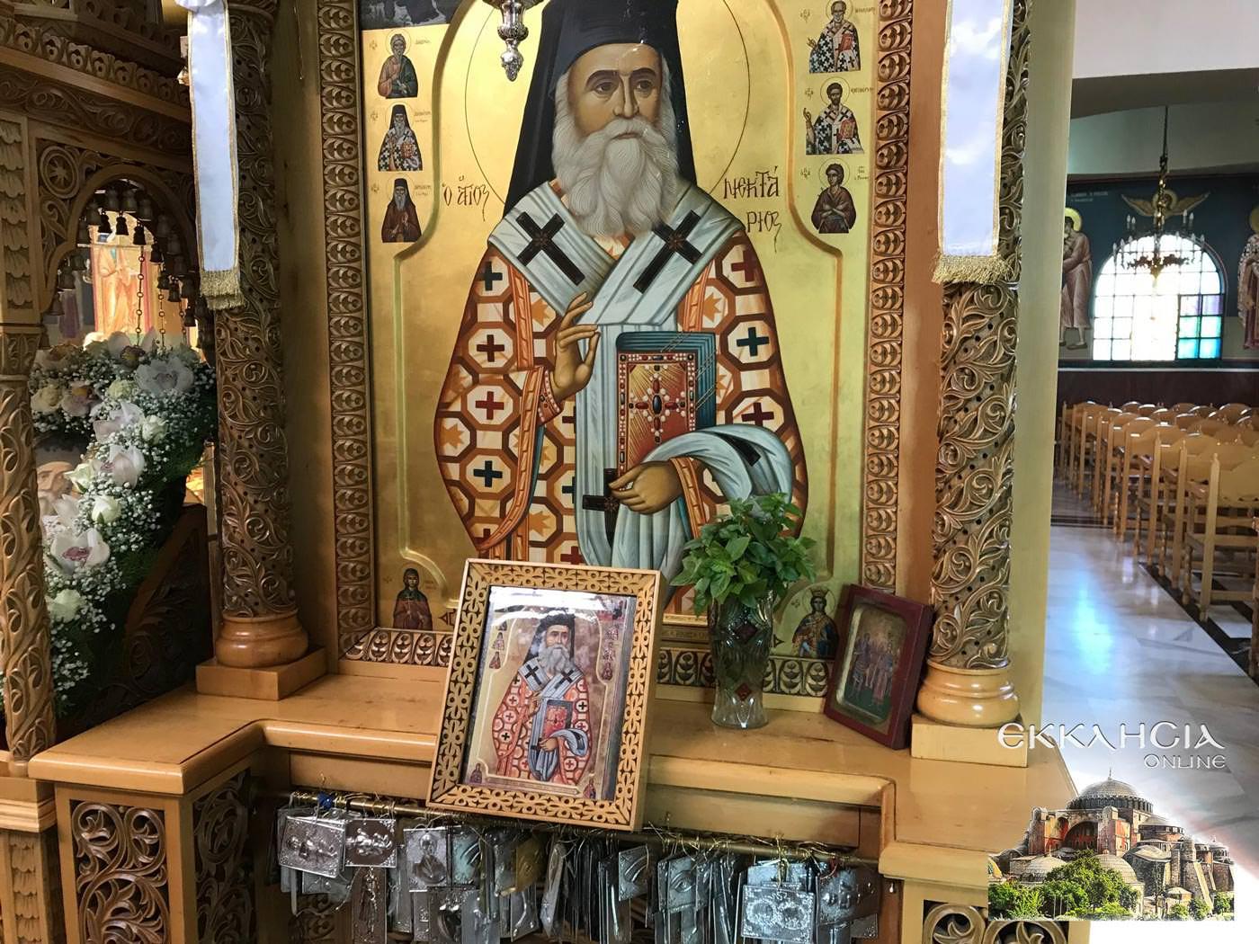 Άγιος Νεκτάριος Εικόνα