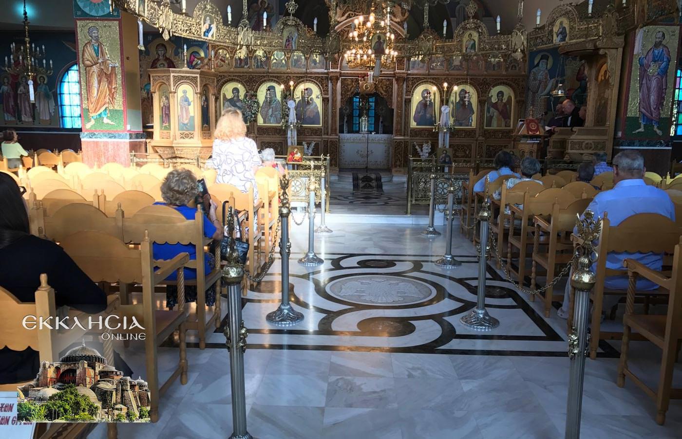 Ανακομιδή Ιερών Λειψάνων του Αγίου Νεκταρίου Κηφισιά 2019