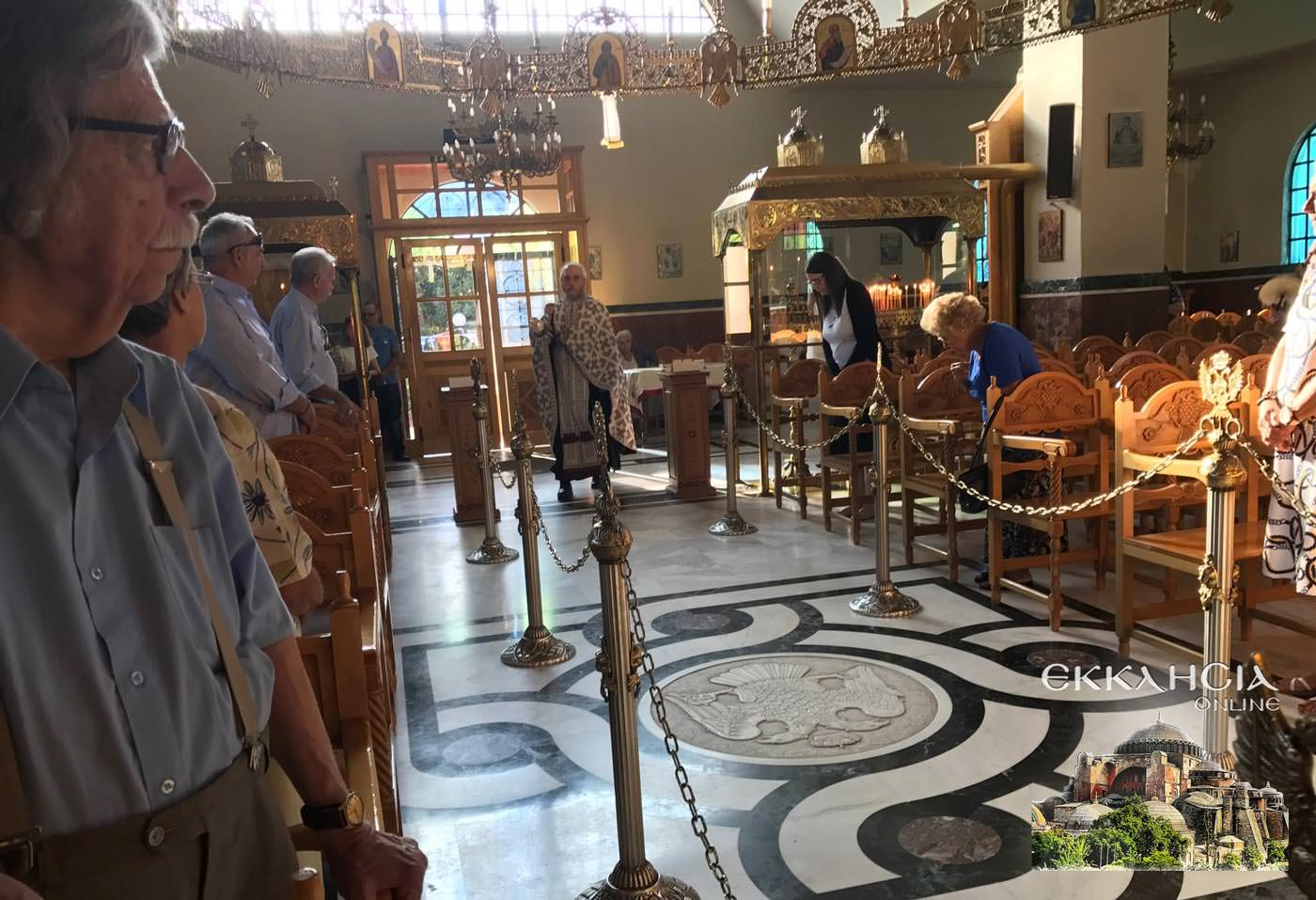 Ανακομιδή Ιερών Λειψάνων του Αγίου Νεκταρίου Κηφισιά