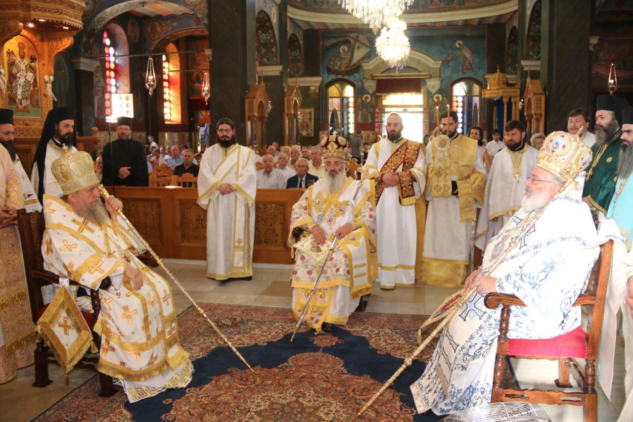Ιερά Μητρόπολη Αλεξανδρουπόλεως