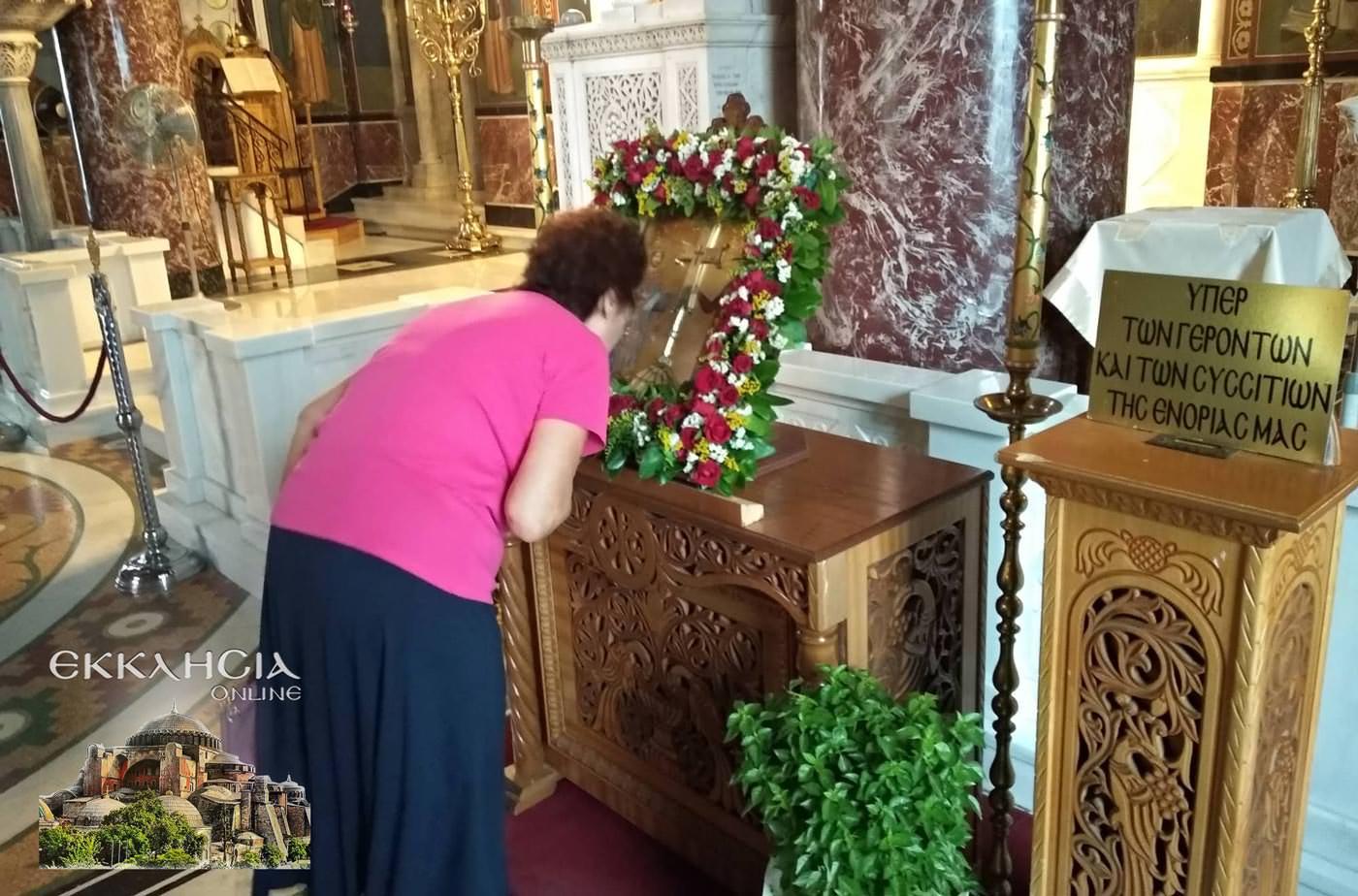 Ιερός Ναός Αγίας Τριάδας Βύρωνας Ευχέλαιο 2019
