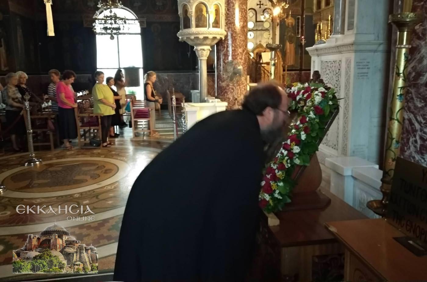 Ιερός Ναός Αγίας Τριάδας Σταυρού
