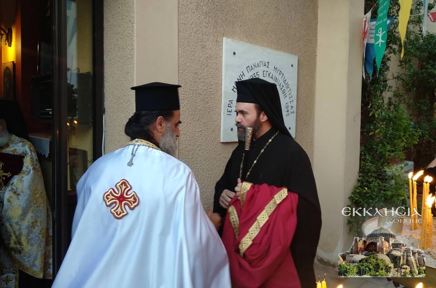 Ιερά Μονή Παναγίας Μυρτιδιωτίσσης γιορτή