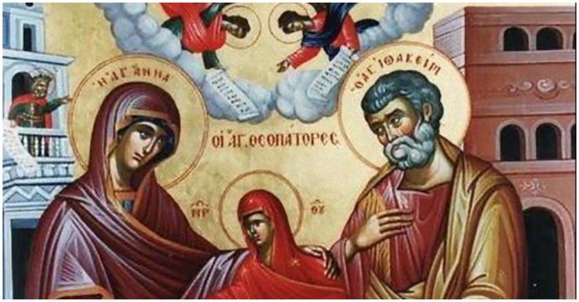 Αγίων Θεοπατόρων Ιωακείμ και Άννης: Η προσευχή της μητέρας για να αποκτήσει  παιδί - ΕΚΚΛΗΣΙΑ ONLINE