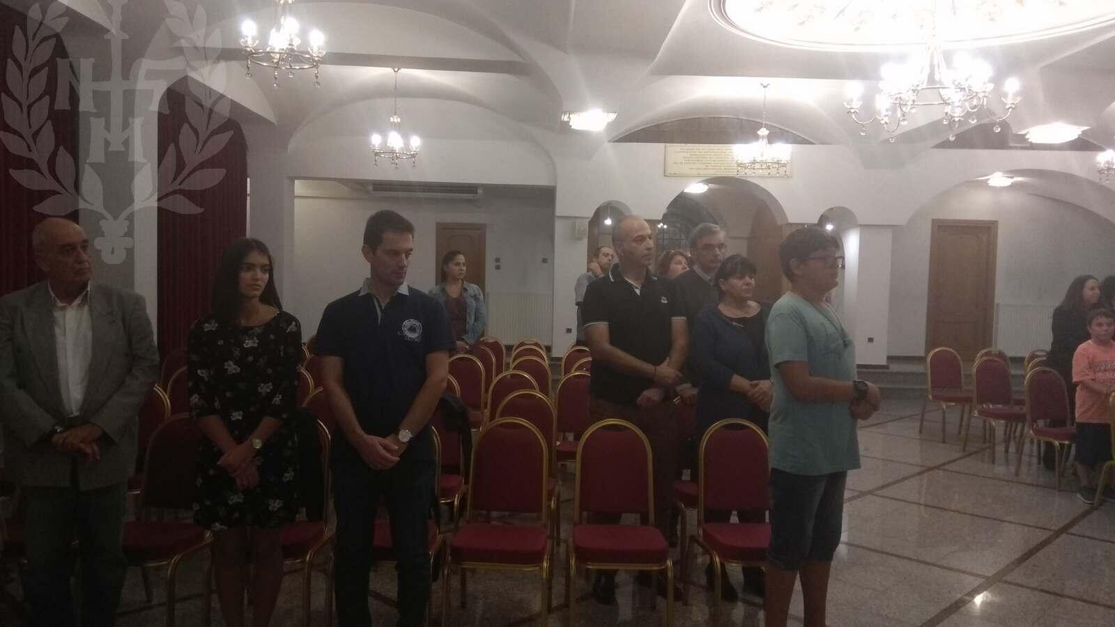 Μητροπολίτης Βαρνάβας Αγιασμός στη Σχολή Βυζαντινής Μουσικής