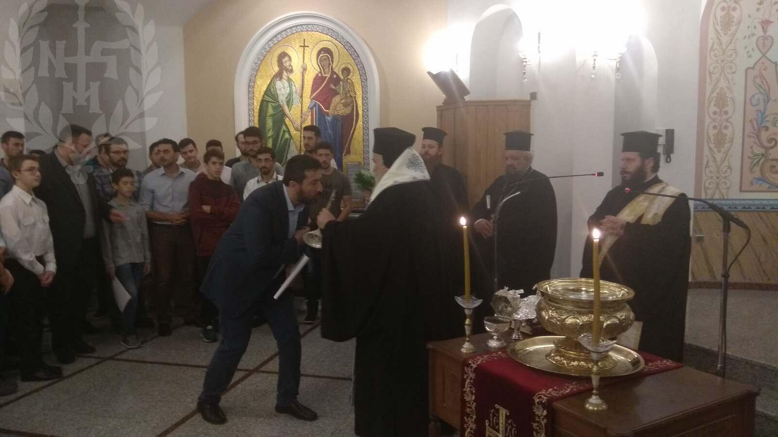 Αγιασμός Βυζαντινής Μουσικής