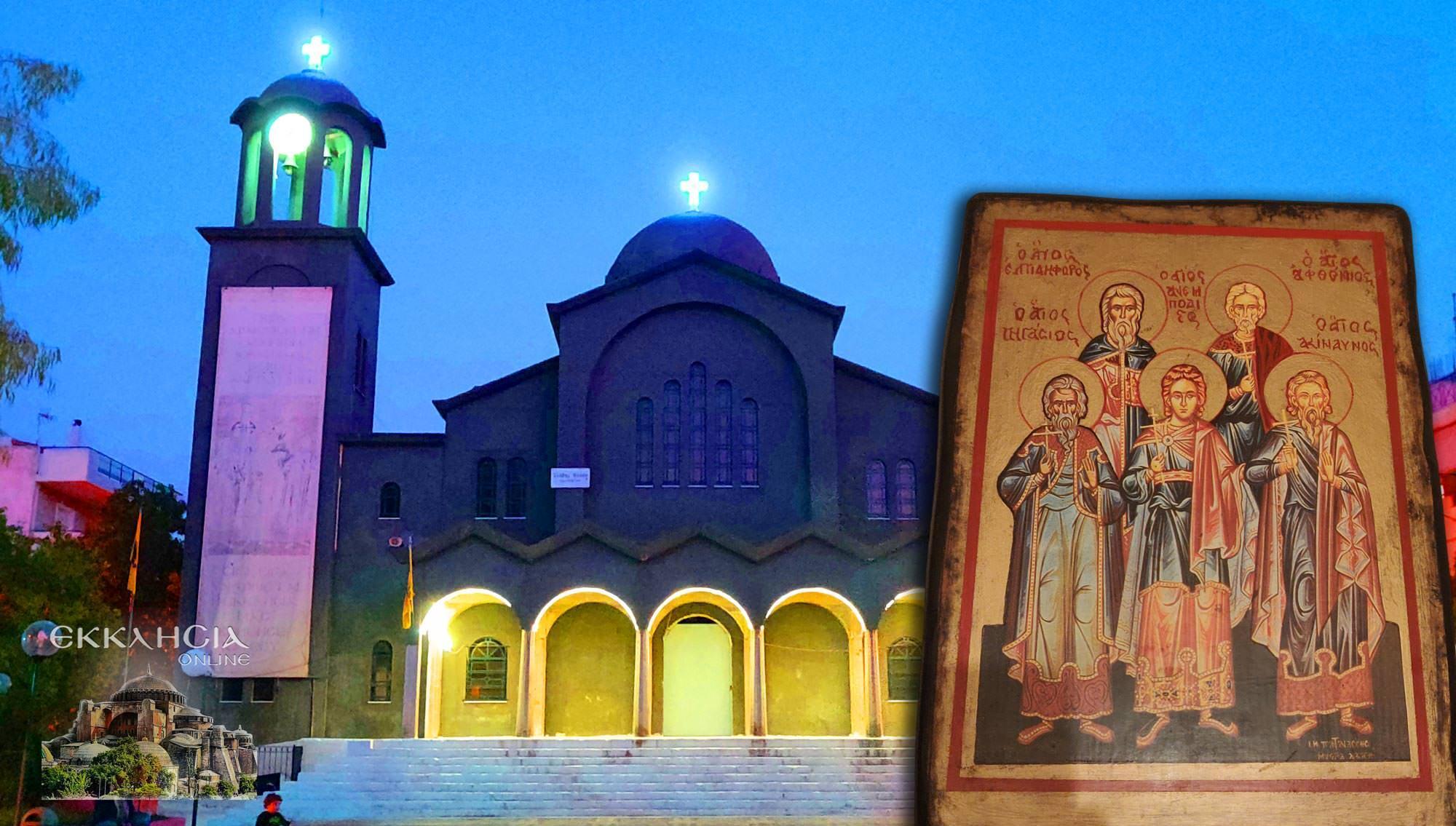 Ναός και εικόνα Αγίων Ακινδύνων