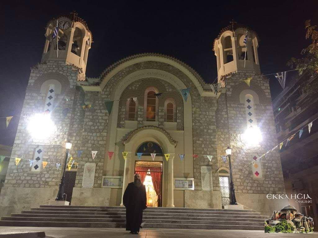 Ιερός Ναός Αγίου Αρτεμίου 2019