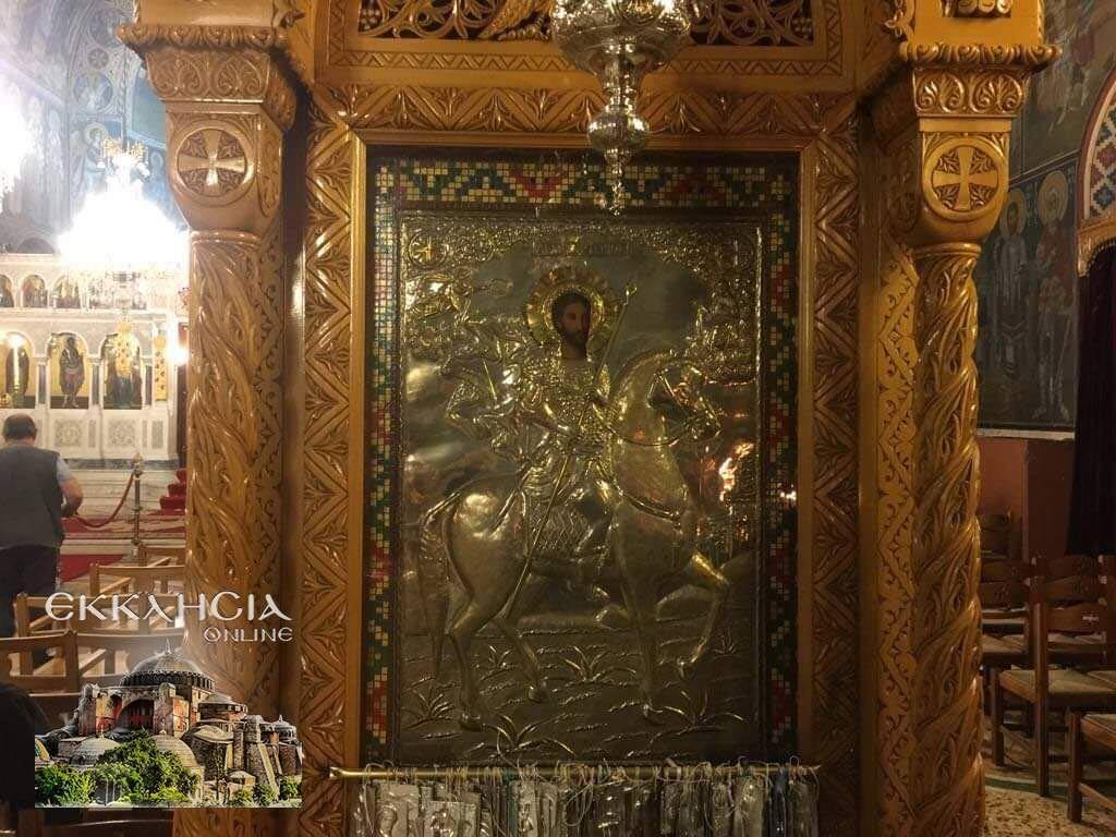 Ιερός Ναός Αγίου Αρτεμίου εικόνα