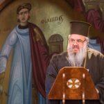 Άγιος Φίλιππος ο Διάκονος ο Απόστολος 11 Οκτωβρίου