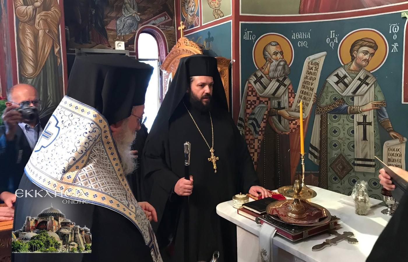 Εγκαίνια Ιερού Ναού Αγίας Ειρήνης Κηφισιά 2019
