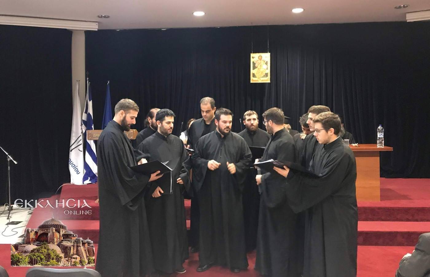 Εστία πατερικών μελετών Μαρούσι Οκτώβριος 2019