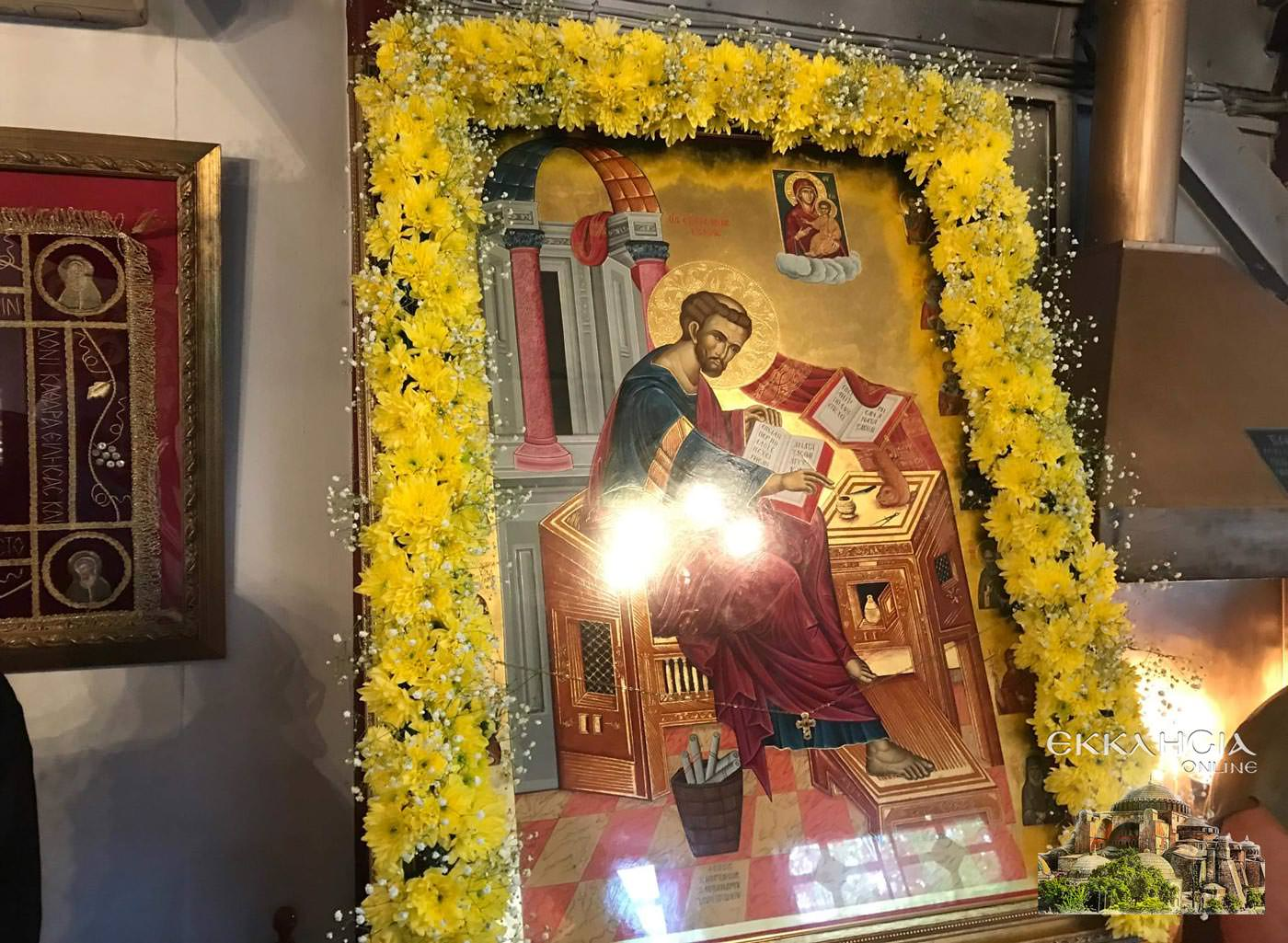 Άγιος Ευαγγελιστής Λουκάς Εικόνα