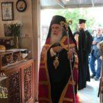 Άγιος Ευαγγελιστής Λουκάς Εσπερινός Κηφισιά