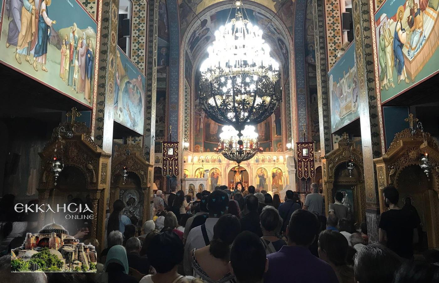 Ιερός Ναός Μεταμορφώσεως Σωτήρος Βύρωνας Γέροντας Νεκτάριος