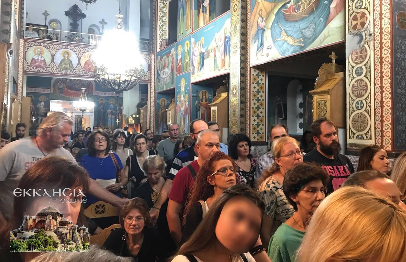 Ιερός Ναός Μεταμορφώσεως Σωτήρος Βύρωνας Γέροντας Νεκτάριος 2019