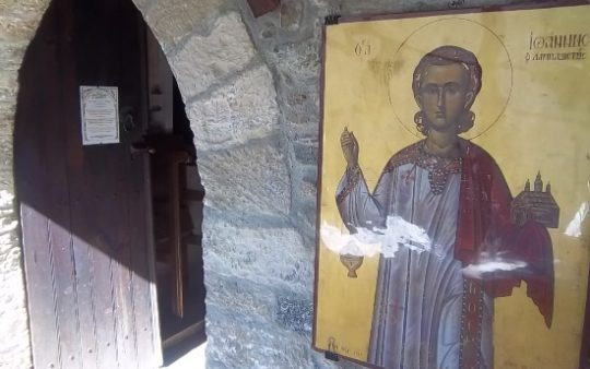 Αποτέλεσμα εικόνας για Ο Άγιος Ιωάννης ο Λαμπαδιστής († 4 Οκτωβρίου)