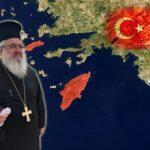 Ρόδος Κως Μισσός Τουρκία