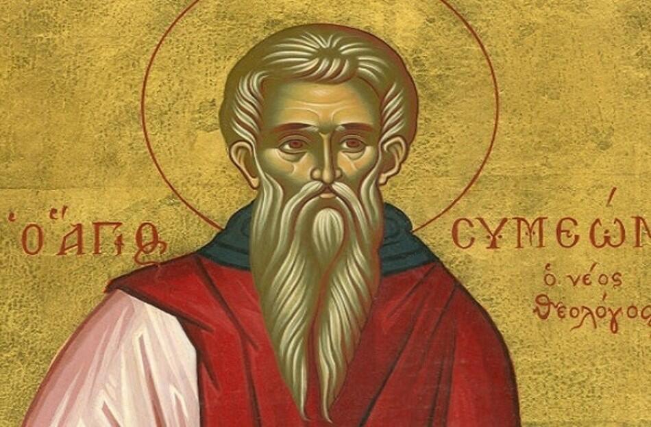 Όσιος Συμεών ο Νέος Θεολόγος: Μεγάλη γιορτή της ορθοδοξίας 12 ...