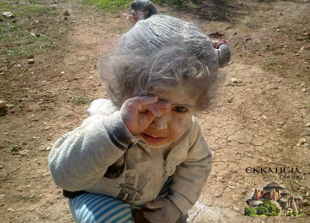 παιδί Συρία πόλεμος
