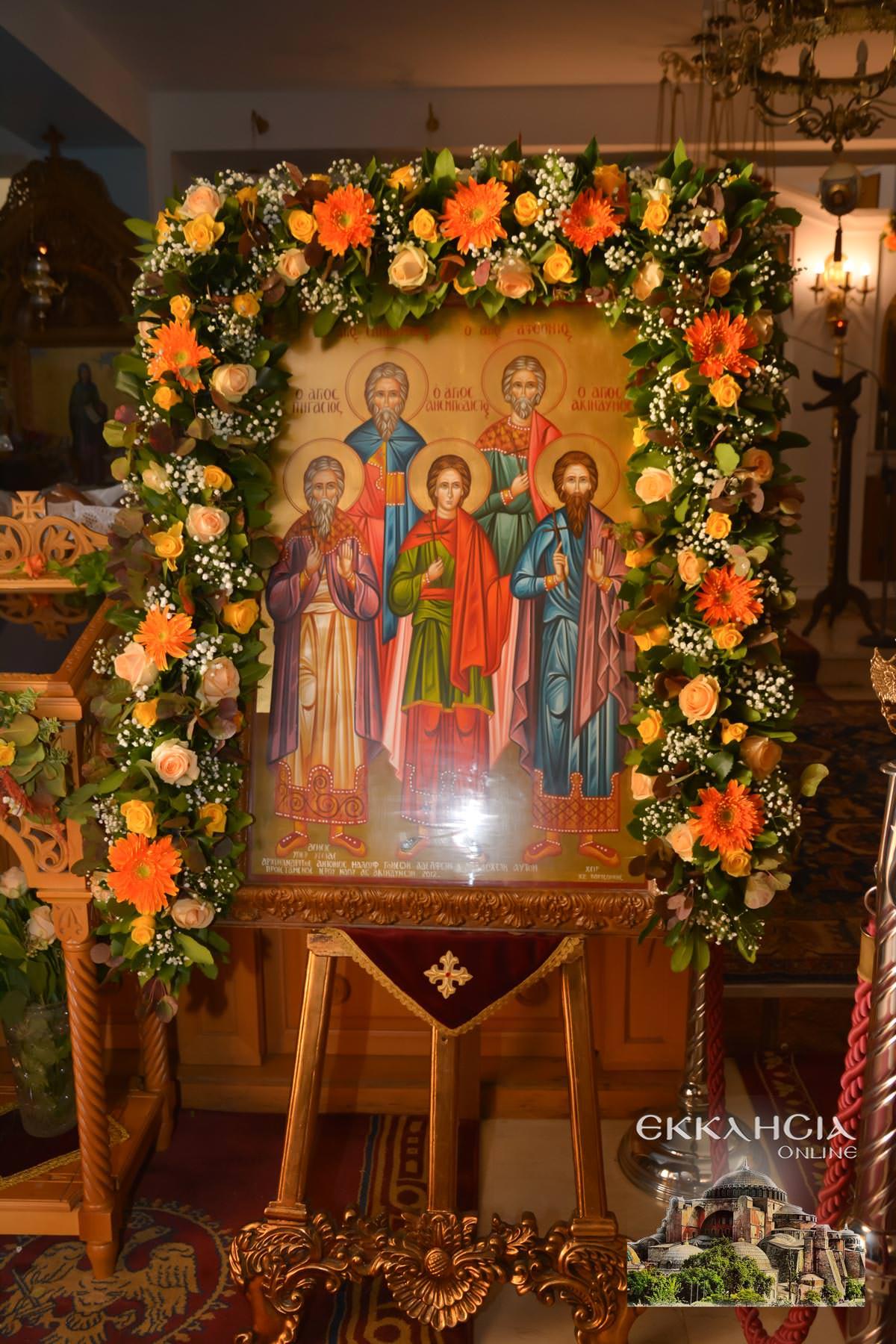 Άγιος Ακίνδυνος συν αυτώ Μάρτυρες