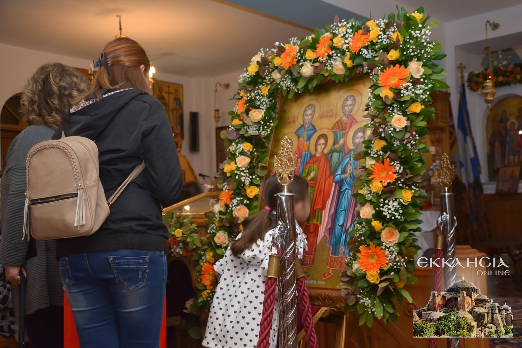 Άγιος Ακίνδυνος συν αυτώ Μάρτυρες προσκύνημα