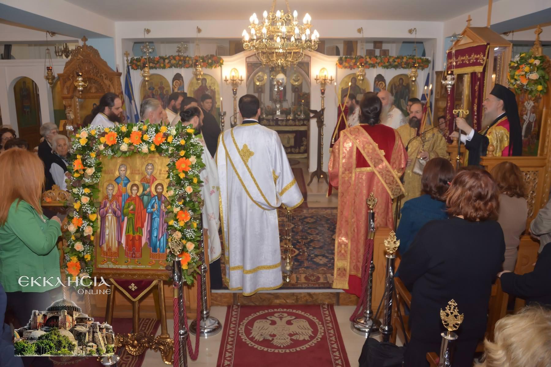 Άγιος Ακίνδυνος συν αυτώ Μάρτυρες Εσπερινός 2019 Άγιοι Ανάργυροι