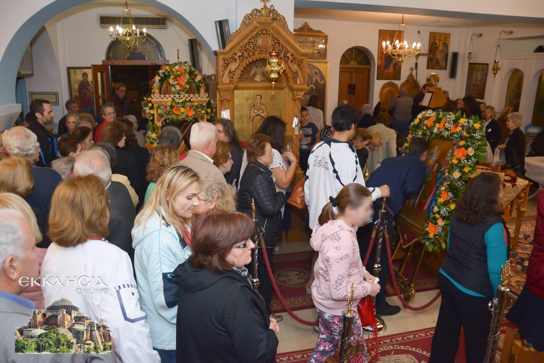 Ιερός Ναός Αγίων Ακινδύνων Εσπερινός 2019