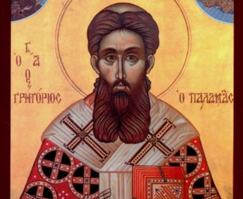 Άγιος Γρηγόριος ο Παλαμάς: Μεγάλη γιορτή της ορθοδοξίας σήμερα 14 Νοεμβρίου  - ΕΚΚΛΗΣΙΑ ONLINE