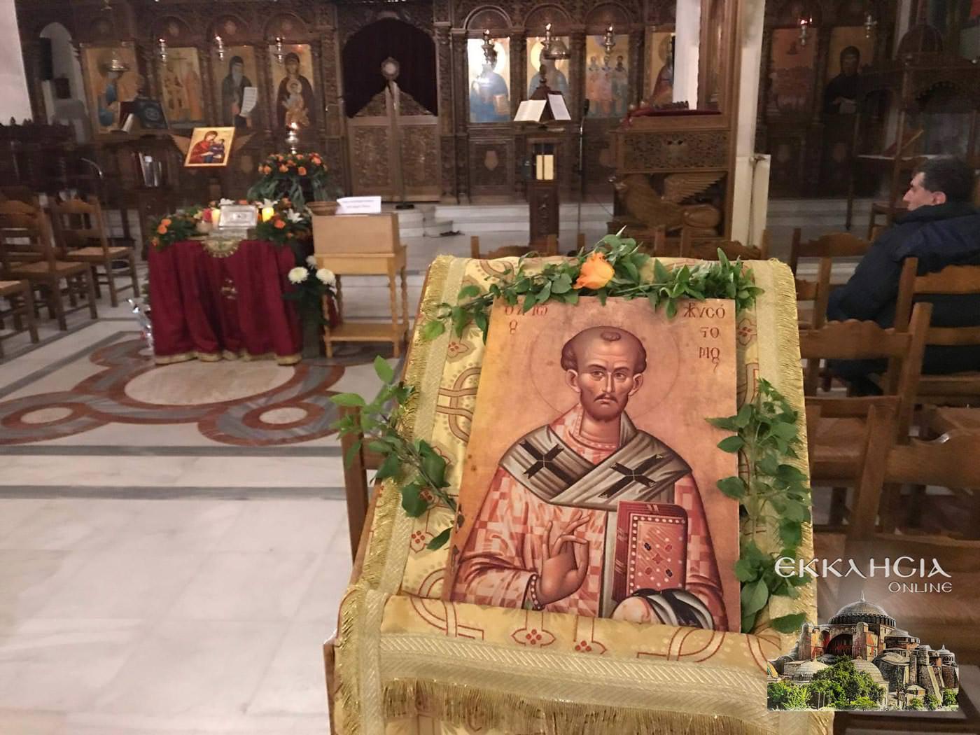 Εκκλησία Άγιος Κοσμάς Αιτωλός Μαρούσι 2019