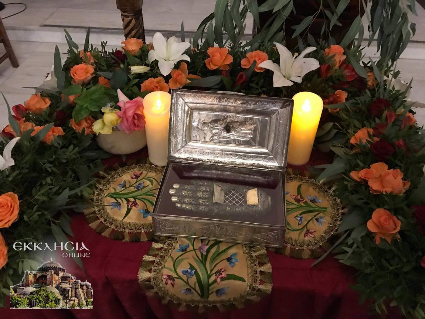 Ιερά Λείψανα Αγίας Άννης 2019