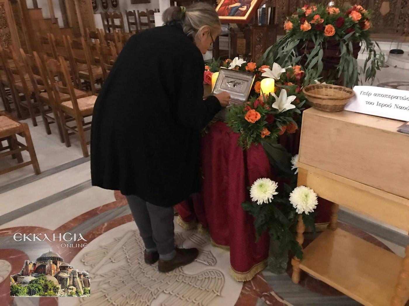 Εκκλησία Αγίου Κοσμά Αιτωλού Μαρούσι 2019