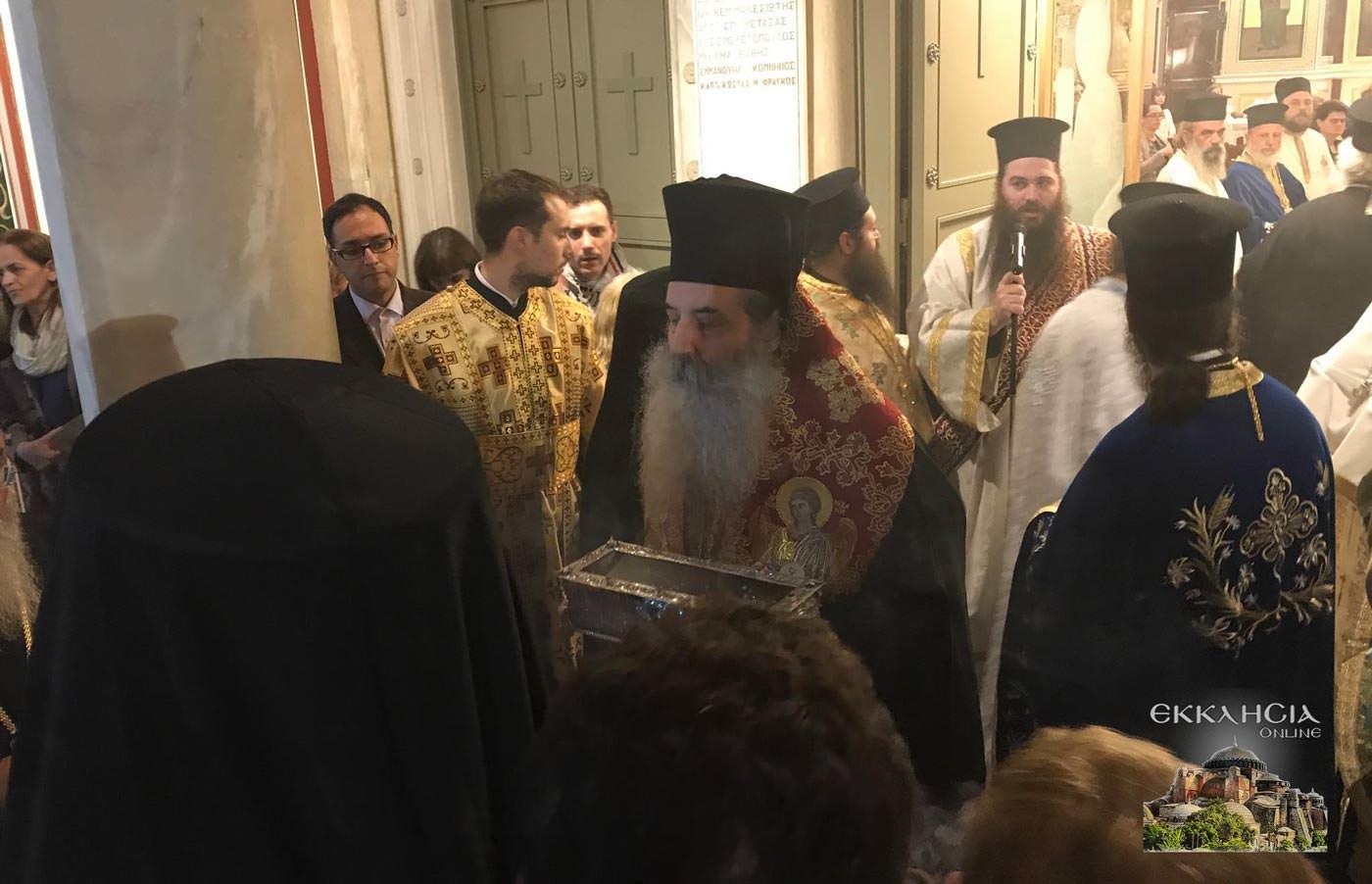 ιερά λείψανα άγιος σπυρίδωνας πειραιας 2019