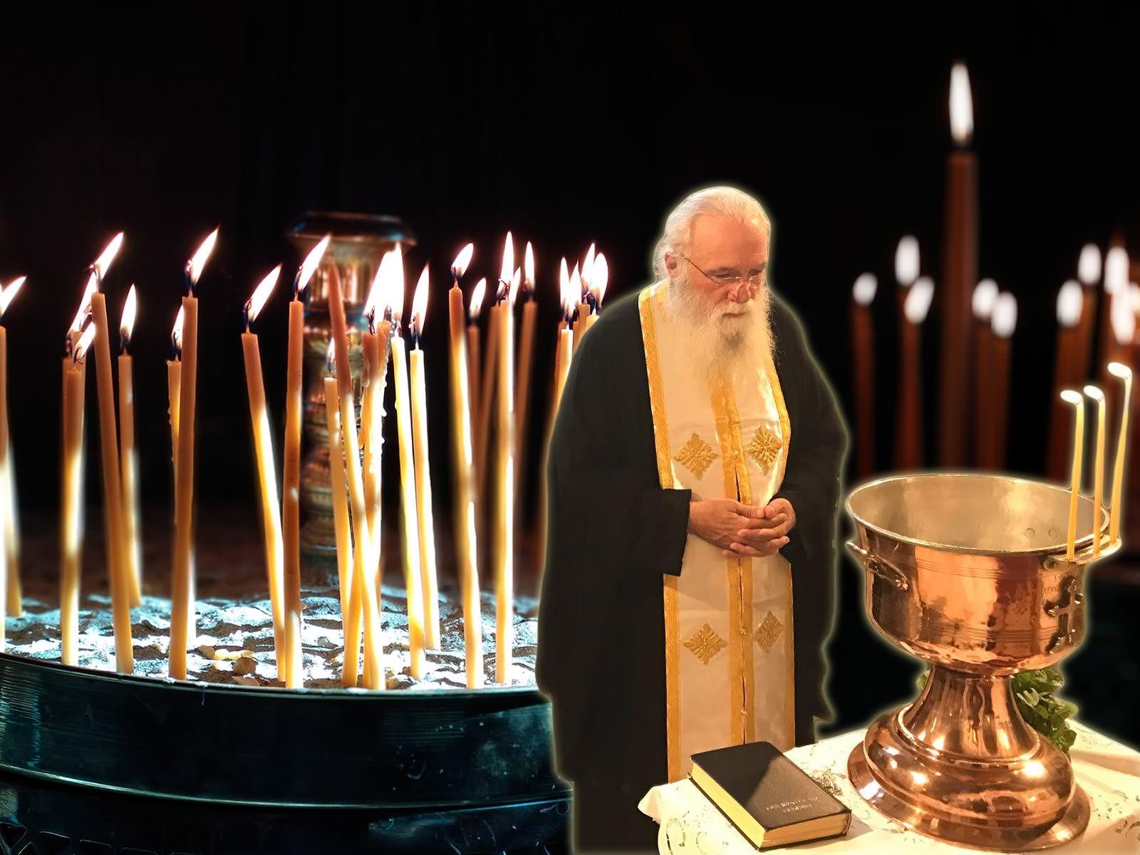 Γέροντας Νεκτάριος Μουλατσιώτης κεριά