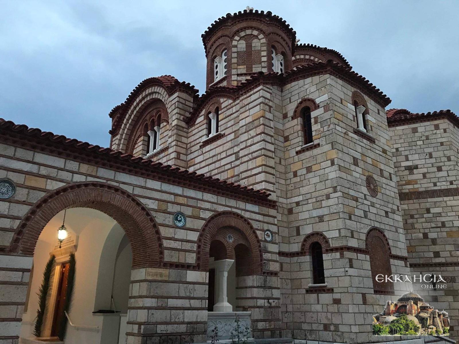 Μοναστήρι Εισοδίων Παναγίας 2019