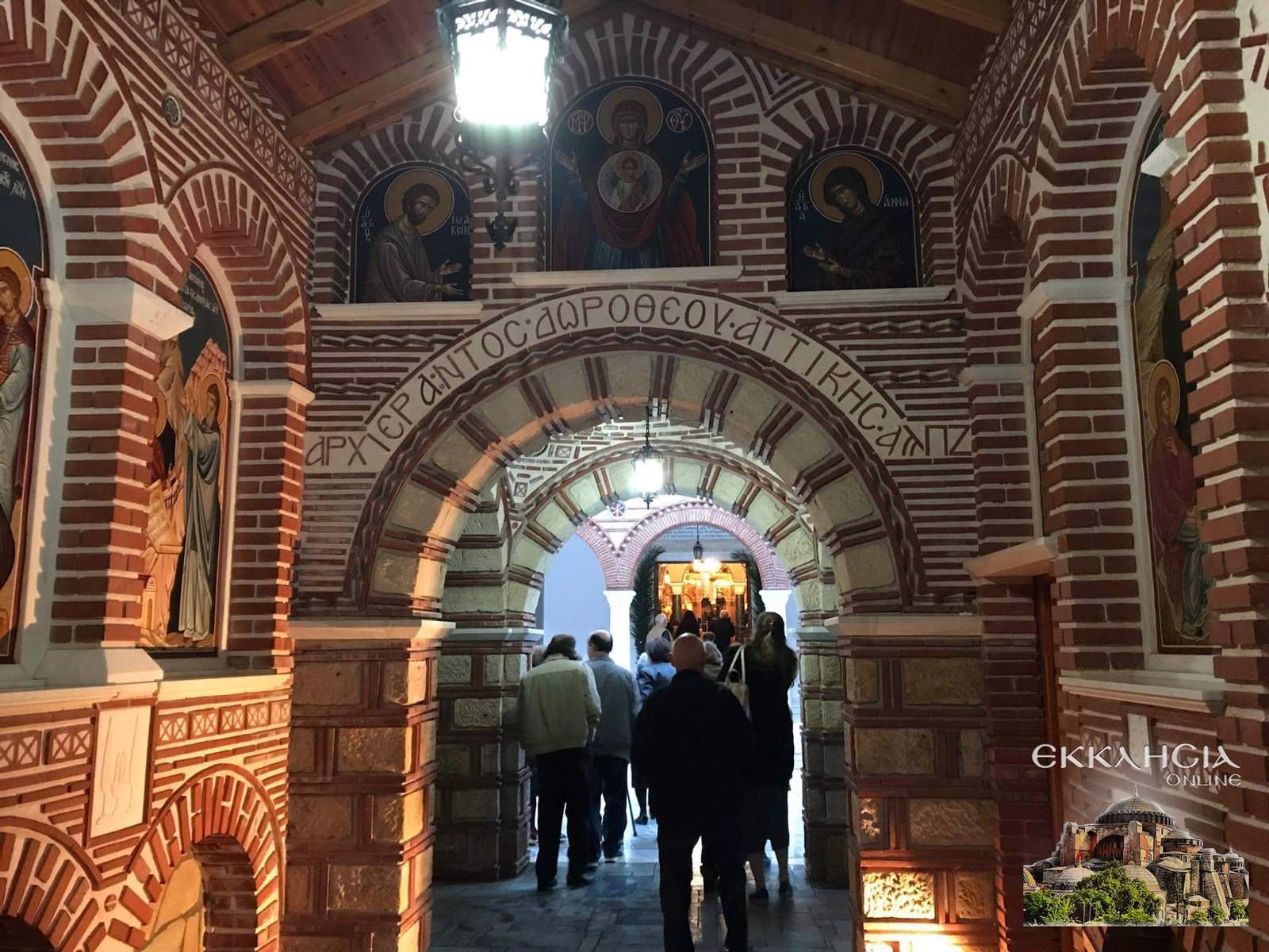 Μοναστήρι Εισοδίων Θεοτόκου 2019