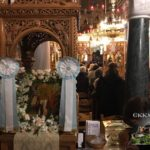 Μοναστήρι Εισοδίων Θεοτόκου Μαρκόπουλο