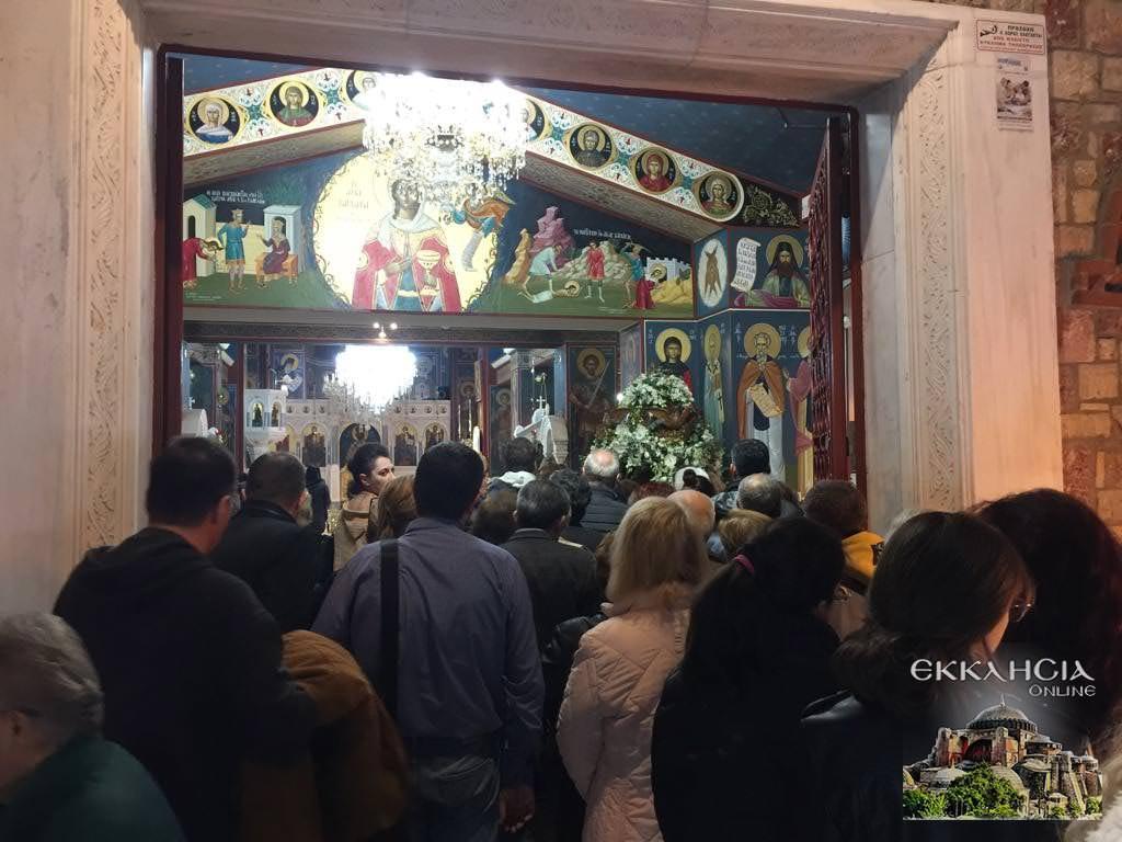 Γιορτή Αγίας Βαρβάρας