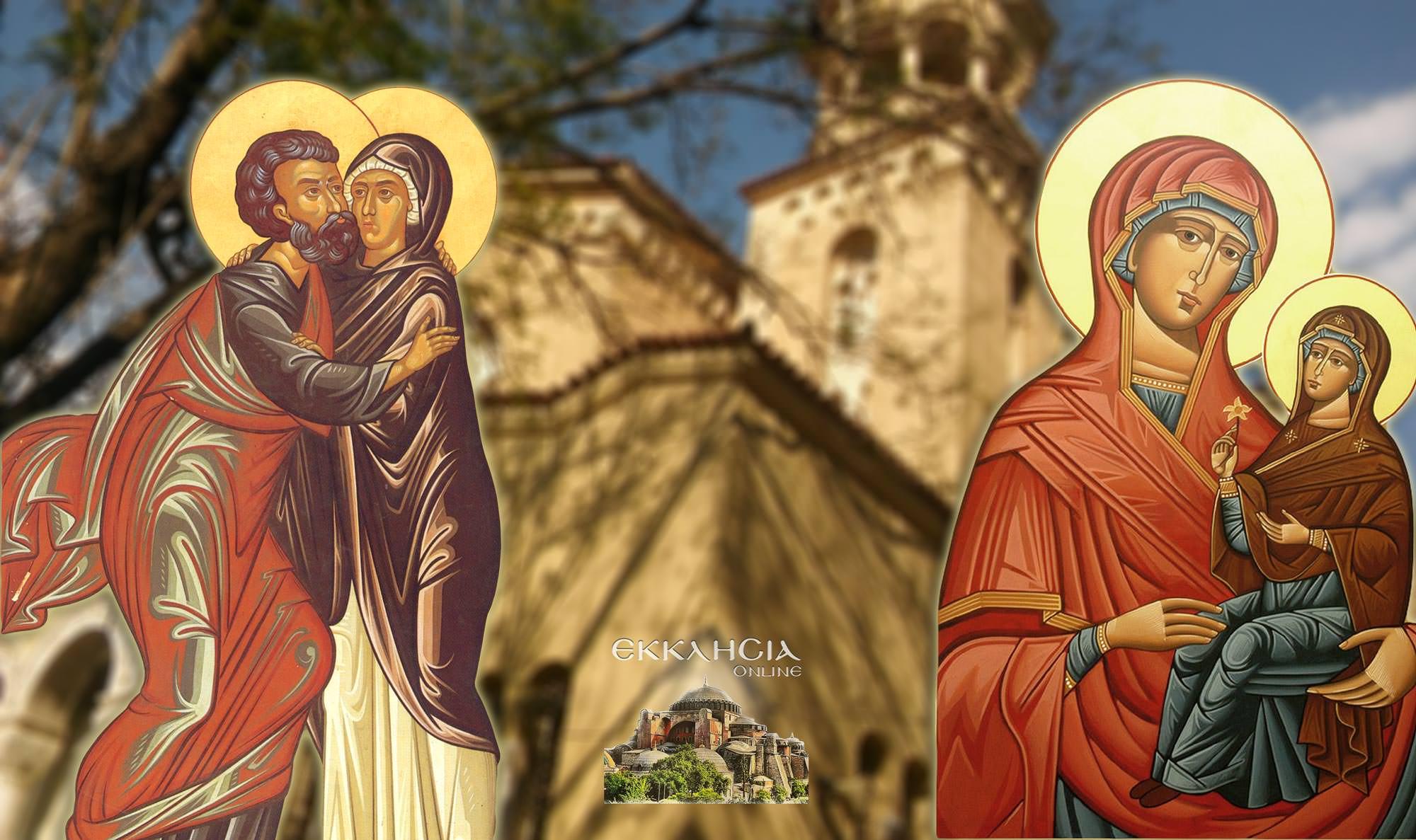Αγίας Άννας 9 Δεκεμβρίου