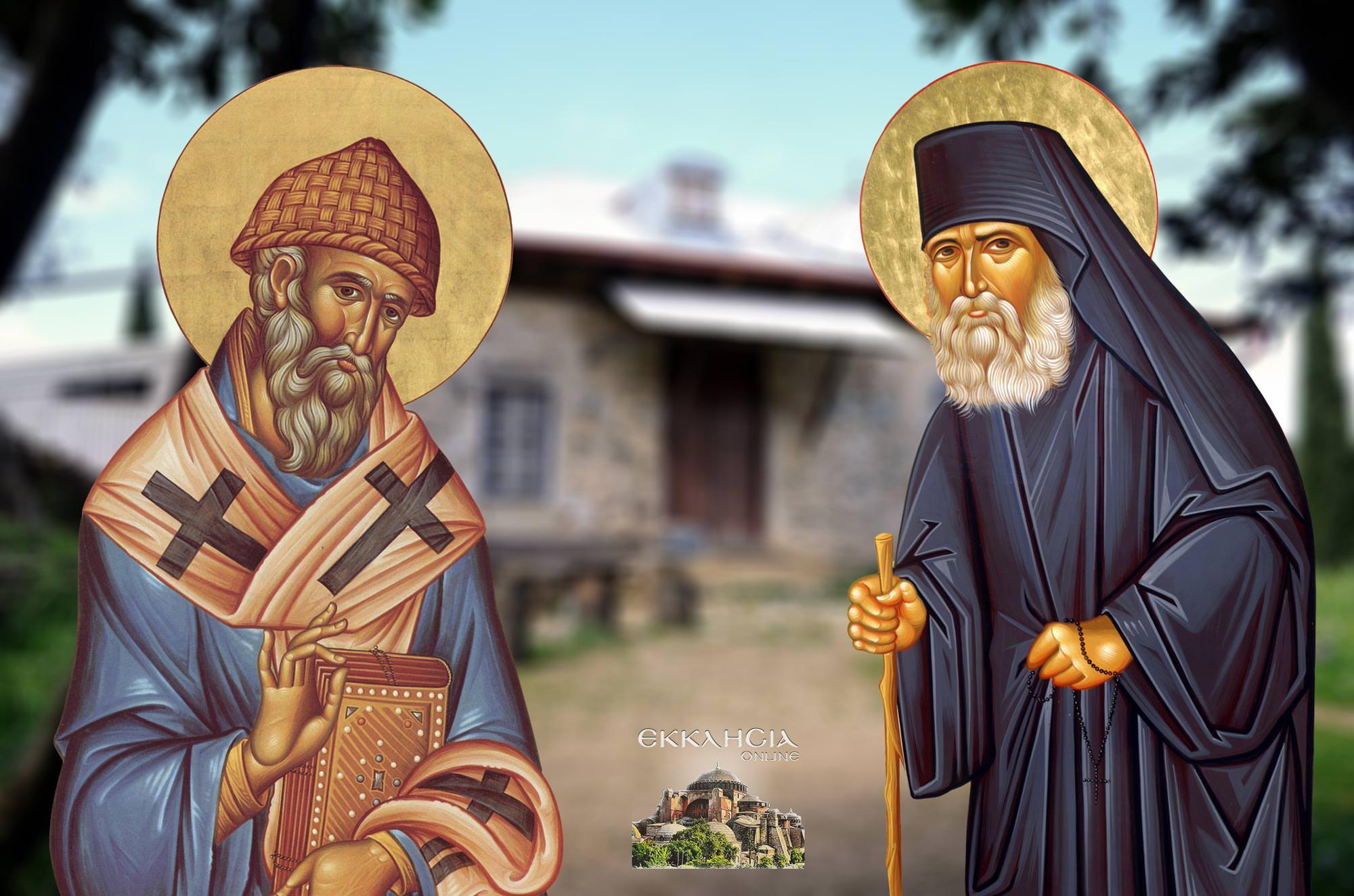 άγιος Σπυρίδωνας Άγιος Παΐσιος