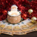 δώρο Χριστουγέννων 2019