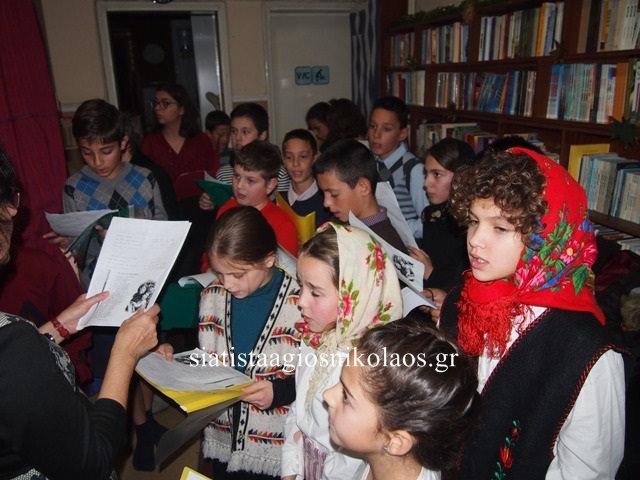 Χριστουγεννιάτικη γιορτή από τα παιδιά