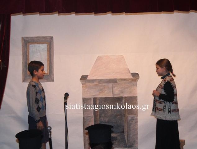 Χριστουγεννιάτικη γιορτή παιδιά των κατηχητικών του Αγίου Νικολάου Σιάτιστας