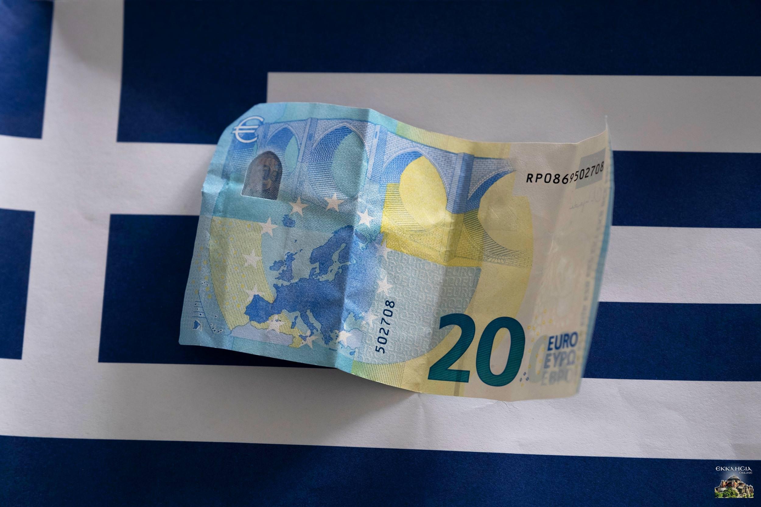 Χαρτονόμισμα ευρώ Ελλάδα σημαία