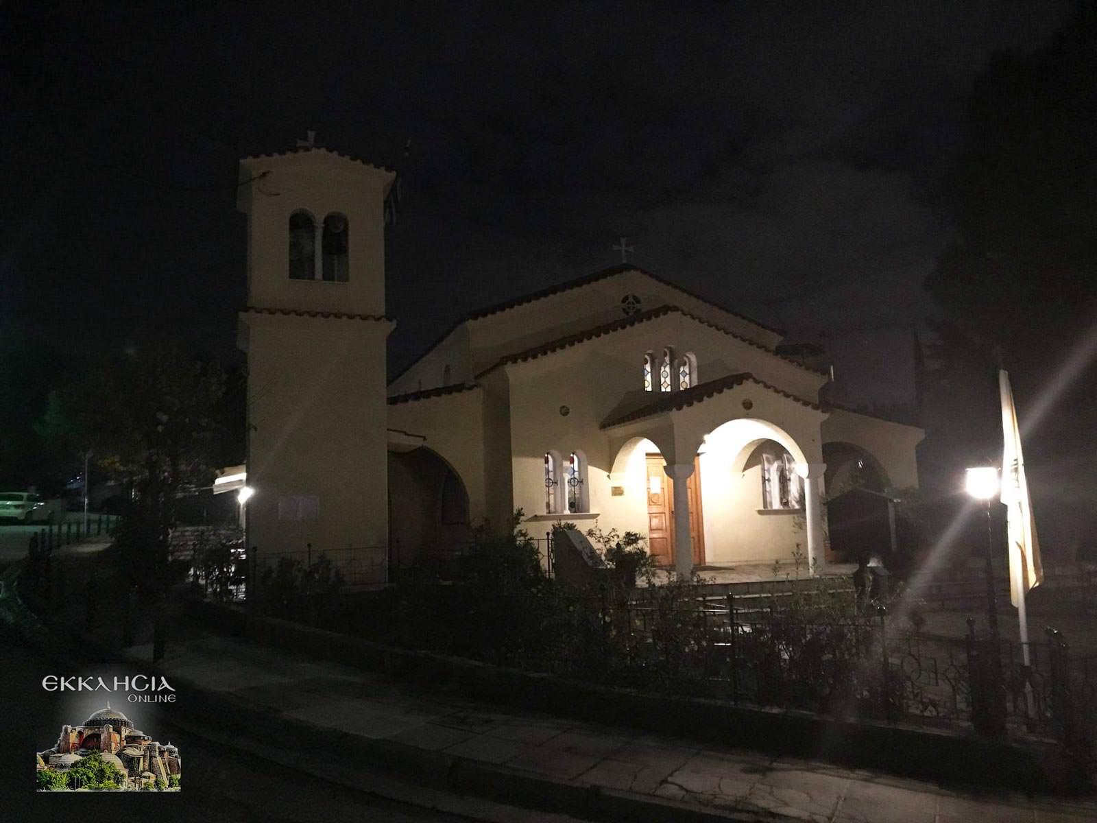 Ιερός Ναός Αγίας Άννας 2019