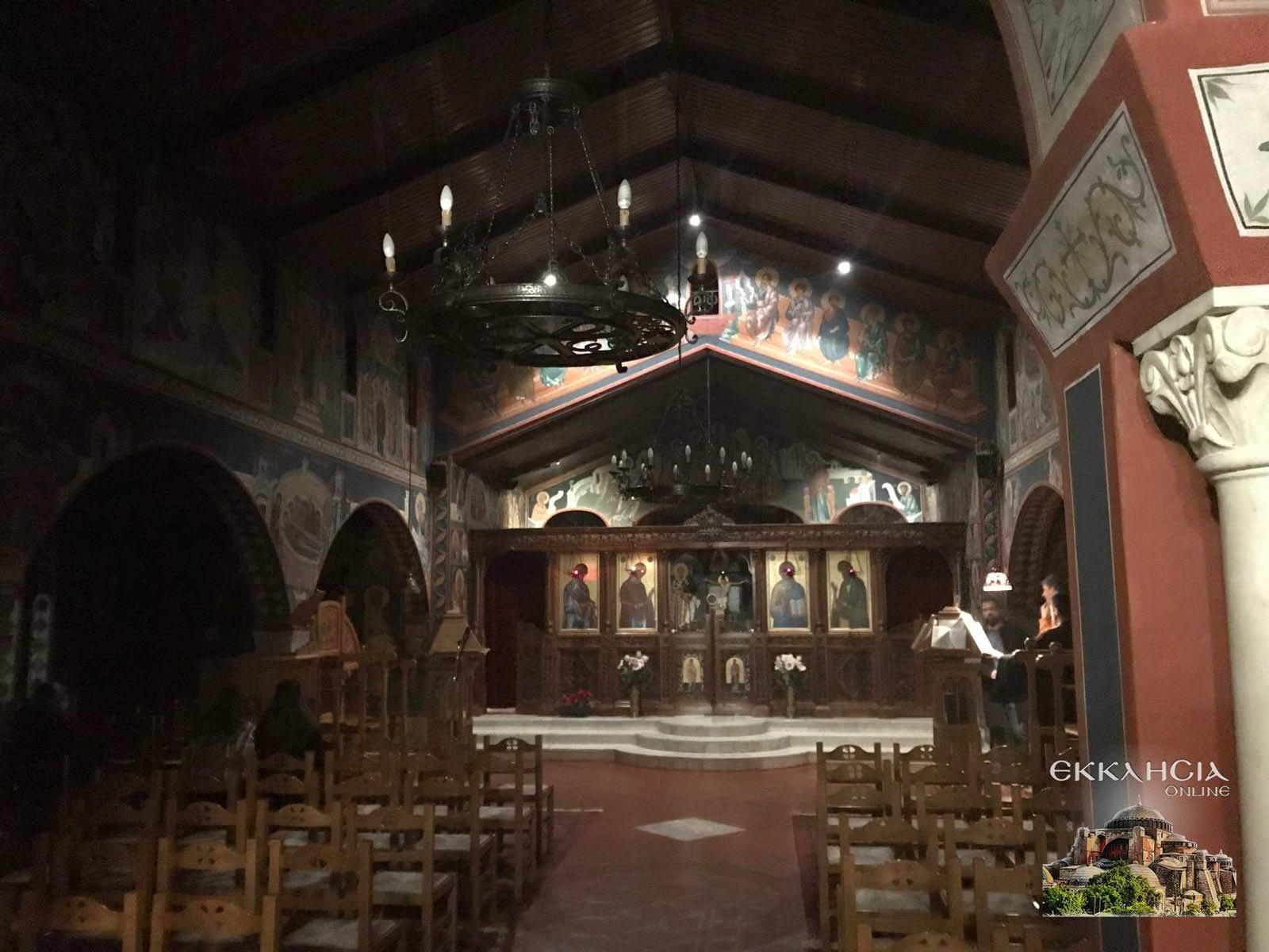 Ιερός Ναός Αγίας Άννας Κηφισιά εορτή Αγίου Βασιλείου