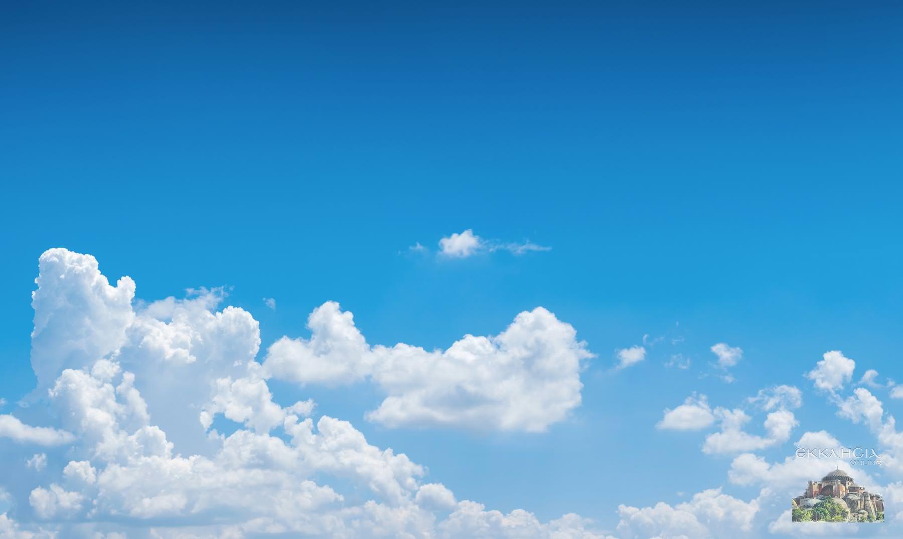 καιρός ουρανός σύννεφα
