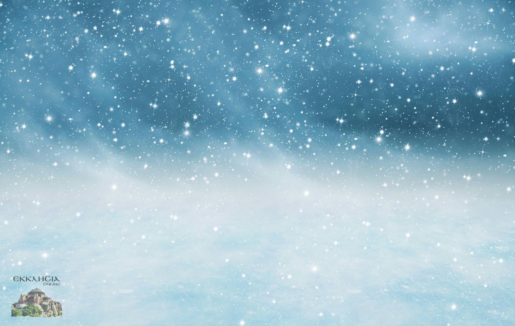 καιρός ουρανός χιόνια