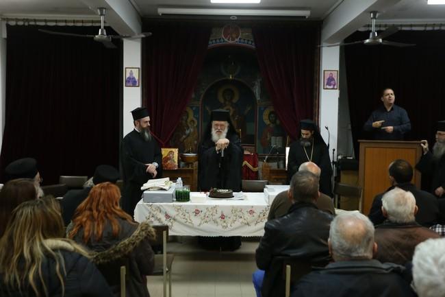 Κοπή Βασιλόπιτας κωφών Αρχιεπίσκοπος Ιερώνυμος